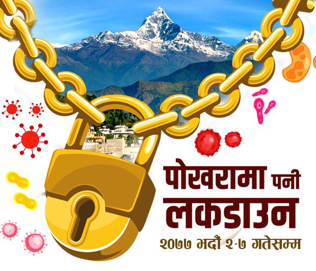 Pokhara lockdown